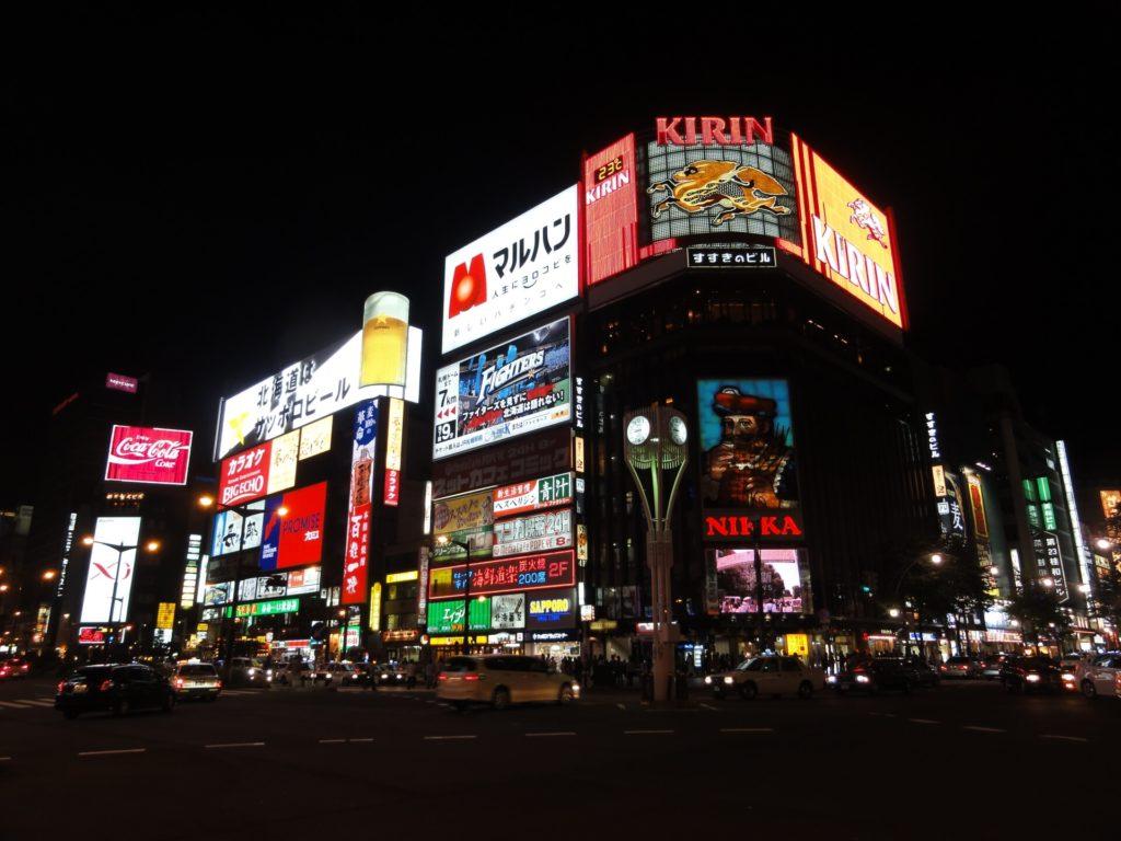 【最新】北海道のmenu(メニュー)デリバリー対応エリア・範囲