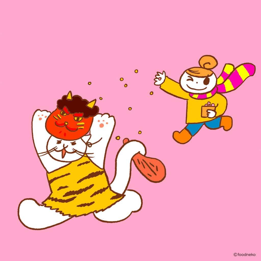 トラ猫柄のパンツで鬼になるおネギさん