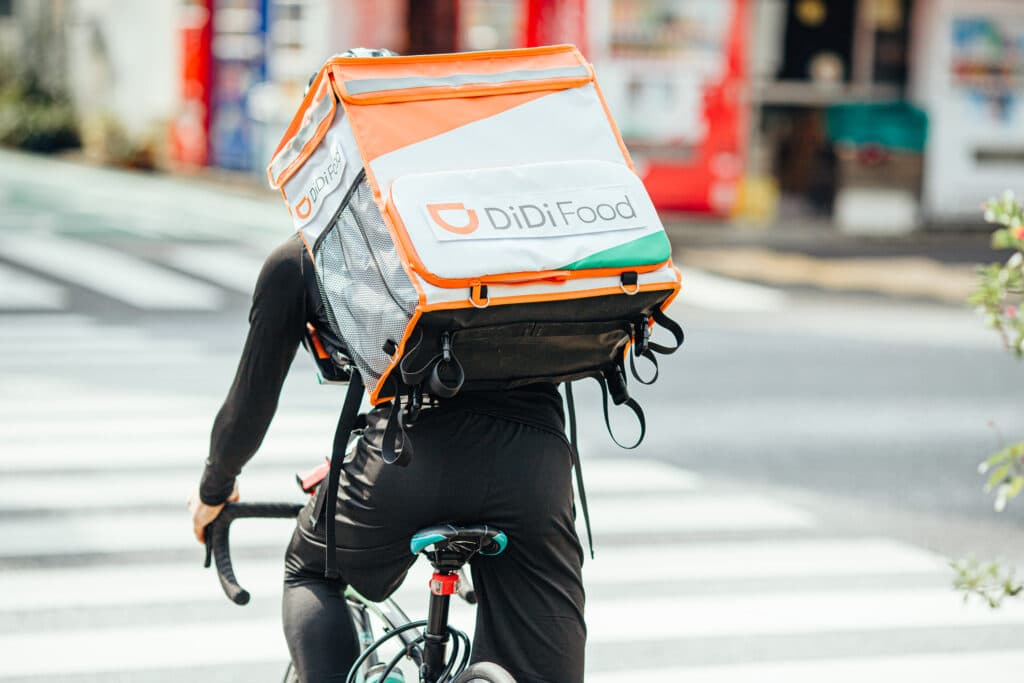 【最新】京都のDiDi Food(ディディフード)対応エリア・範囲