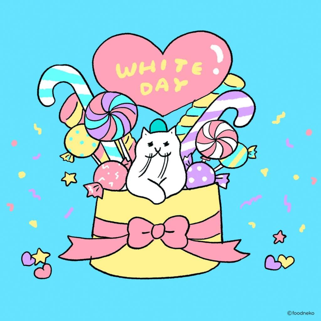 ホワイトデーを祝うおネギさん