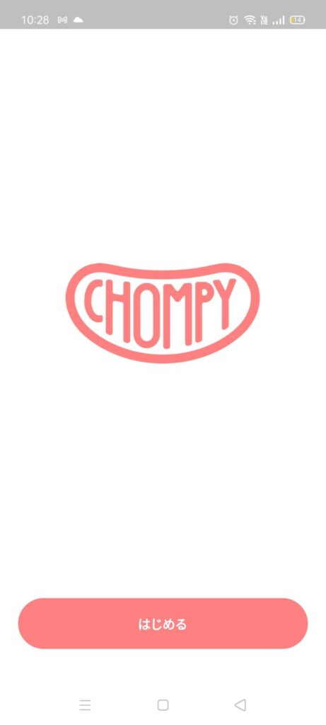 Chompy(チョンピー)アプリの登録画面