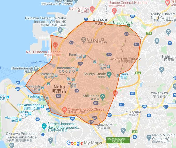 那覇市でUber Eats(ウーバーイーツ)が利用出来るエリア