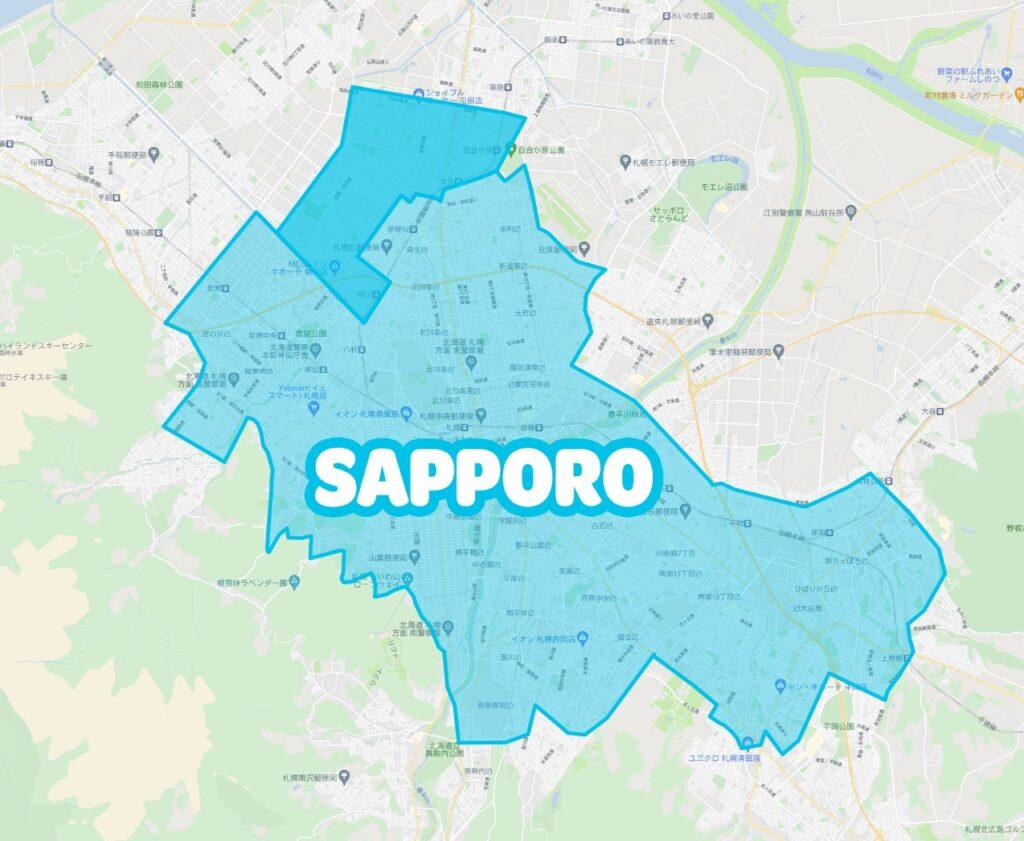 札幌市でWolt(ウォルト)が利用できるエリア・範囲